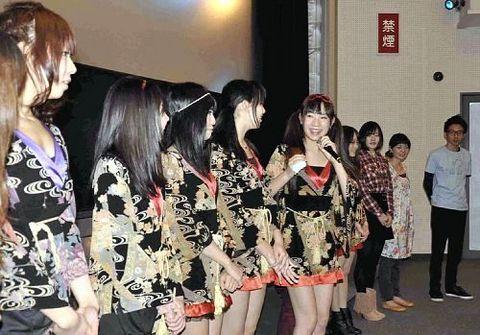 20130407-yomiuri.jpg