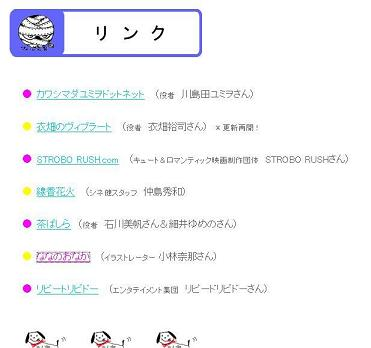 link12.7‐.JPG