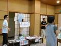 20130806下呂1.JPG
