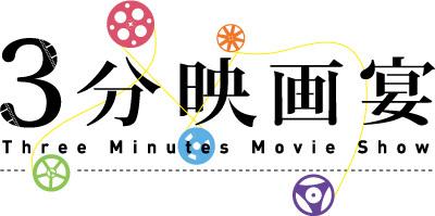 3min_logo.jpg