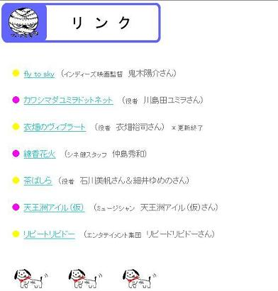 リンク0525.JPG