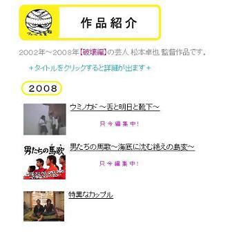 作品紹介2008.2.26.JPG