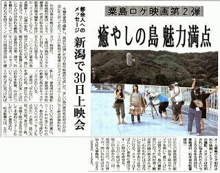新聞50.JPG
