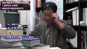 富士Q.jpg