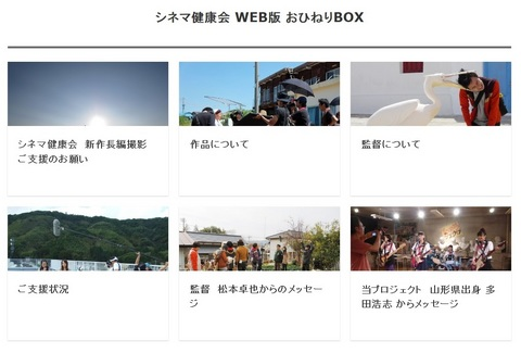 WEBおひねりBOX.jpg