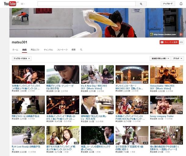 Youtube-matsu-55.jpg