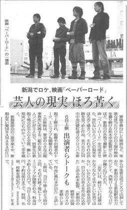 nippou20120430.JPG