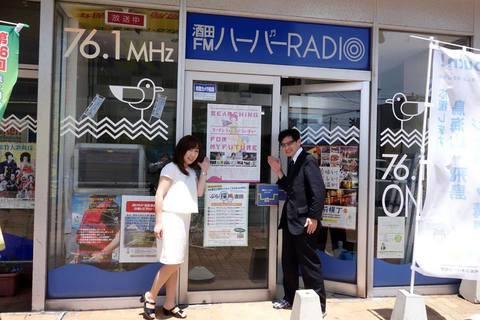radiohiroshi2.jpg