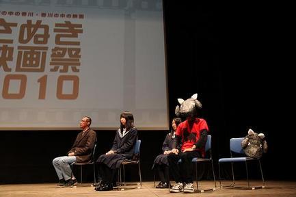 sanukieigasai2010.JPG
