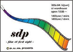 sdp416-2.JPG