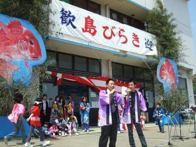 simabiraki2011.jpg